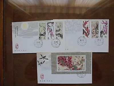 China - 3 First Day Covers 1985