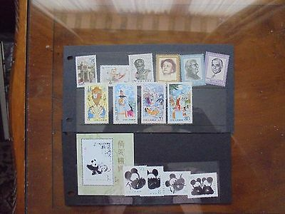 Stamps China  As Listed