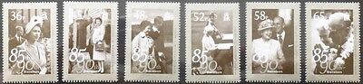 Alderney 2011 Royal Birthdays MNH (6)