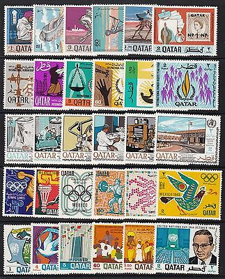 Qatar 1968 Commemorative Sets Unmounted Mint