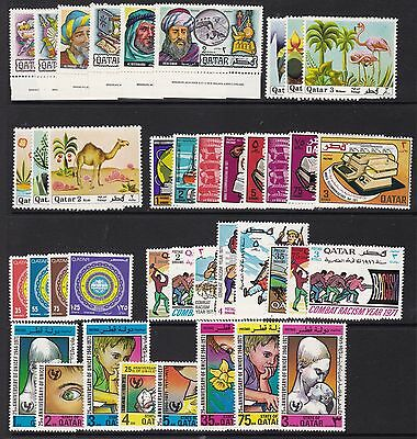Qatar 1971 Commemorative Sets Unmounted Mint