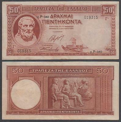 1941 Bank of Greece 50 Drachmai