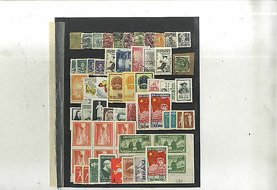 Lot 60 Timbres Anciens Chine  Asie Asia