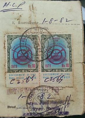 Pakistan Driving Licence Revenue Stamps Rs 10 (2 Types) Sind Province 1979 - 82