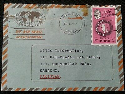 Bahrain To Pakistan Postaly Used Aerogramme With 80 Fils Stamp 1985 L@@k!!