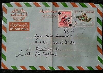 Iraq To Pakistan Postaly Used Aerogramme With Surcharge Stamp 1971 L@@k!!