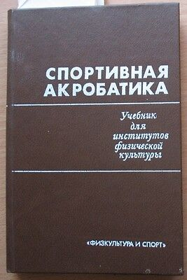 Russian Book Tightrope-Walking Equilibristic Acrobat Acrobatic Gymnastic Balance