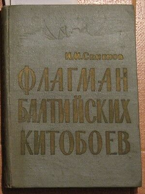 Soviet RUSSIAN Old Book Whale Boat Man Keith Kit Whaler Fisherman HUNTER Baltic
