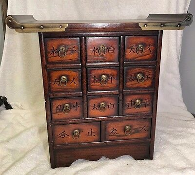 CHINESE Multi-Drawer APOTHECARY MEDICINE CABINET CHEST OR TEA STORAGE 16 x 16 x9
