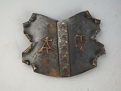 Antique Chinese Or Japanese 2 Piece Belt Buckle  Bronze?