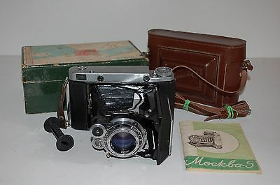Moscow-5 Vintage Medium Format Rangefinder Camera. Serviced. No.6023566. UK Sale