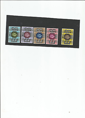 Mint 1977 Gb Silver Jubilee Complete Stamp Set Of 5 Muh