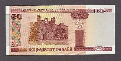 2000 50 Rubles Belarus Currency Unc Banknote Note Money Bank Bill Cash Europe Cu