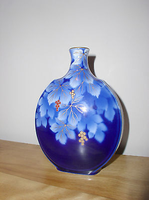 Vintage Signed Fukagawa Cobalt Vase Flask Leaves W/ Gilt Veins Paper Label