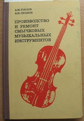 Russian Manual Book Production Repair Stringed Design Violin Cello Construction