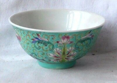 C20Th Chinese Canton Tea Bowl Decorated With A Floral Pattern