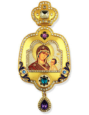 Virgin Mary and Christ Framed Byzantine Icon Pendant Crown Chain Wall Decor Gift