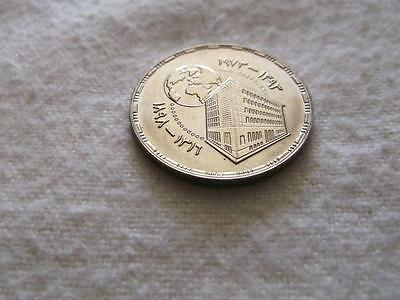 EGYPT 5 PIASTRES 1973 75th ANNIVERSARY NATIONAL BANK UNC CONDITION    X1463