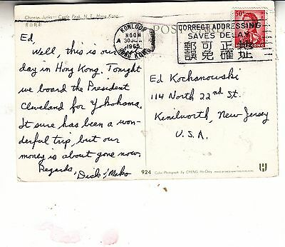 Hong Kong Chinese Junks Castle Peak Kowloon 30 June 1965 To New Jersey Ultra