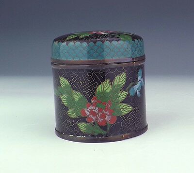 Vintage Chinese Oriental Cloisonne - Flower Decorated Lidded Box - Nice!