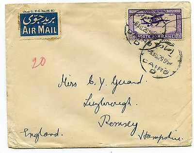 Egypt airmail cover Cairo to England 1929 see scan