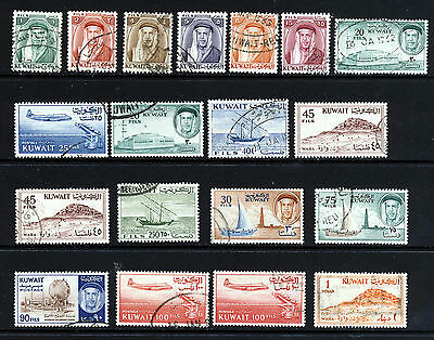 KUWAIT 1961 New Currency Issue SG 146 to SG 162 VFU