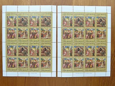 Greece 1984 Christmas Sheet x2, perfect mn/h