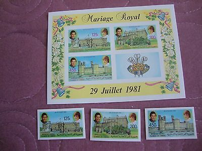 Royal Wedding 1981 Charles & Diana Comoro Islands imperforate stamps, M/Sheet