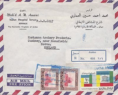 1969 Jordan Official Italian Hospital Airmail Registered Cover To England 27*2