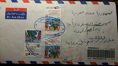 Kuwait Old Cover With Hawaliy Cds
