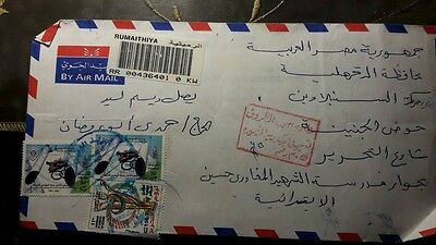 Kuwait Old Reg. Cover With Rumaithiya Cds & Label Post