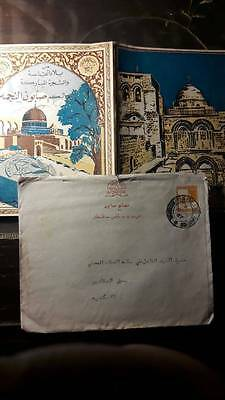 Palestine Old Cover With Advertising & Nablus Cds