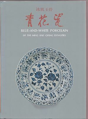 BLUE & WHITE PORCELAIN of the MING & CH 'ING DYNASTY Chinese Ceramic Art