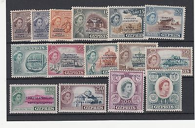 CYPRUS: 1960s Republic Overprints set of 15 stamps. SG188/202.MUH/MNH. Very rare