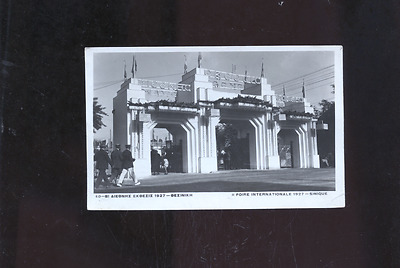 1927 Greece photo postcard, International Fair