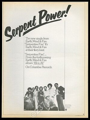 1977 Earth Wind & Fire photo Serpentine Fire song release trade ad