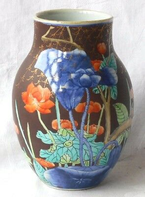 C19Th Japanese Imari Vase Decorated With A Dark Ground Flying Cranes And Flowers