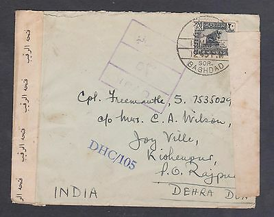 1943 Iraq to Dehra Dun, dual censor / good used / scarce cover.