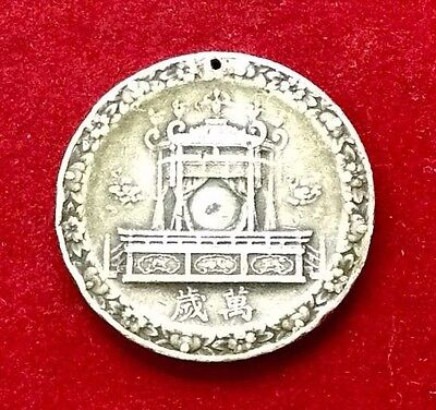 Antique 1928 Pure Silver Japanese Medallion