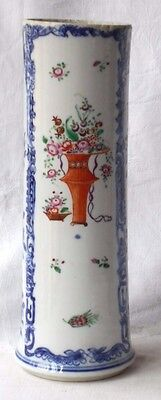C19Th Chinese Famille Rose Cylinder Vase With A Vase Of Flowers