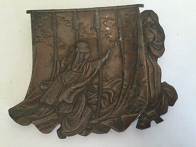 Antique Japanese Bronzed Patinated Dish - Girls Playing Hide And Seek 1900