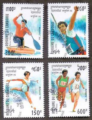 CAMBODIA/KAMPUCHEA (40/1) 1994 Olympic Games Sports 4 Diff. Stamps !