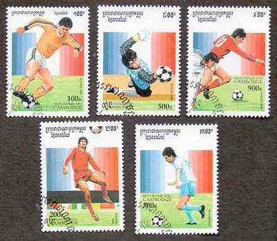 CAMBODIA/KAMPUCHEA (45/1) 1996 Football Sports Game 5 Diff. Stamps !