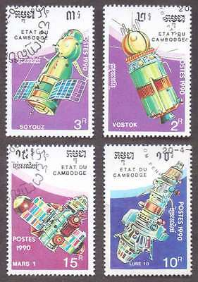 CAMBODIA/KAMPUCHEA (35/1) 1990 Space Science 4 Diff. Stamps ! Gift Children !