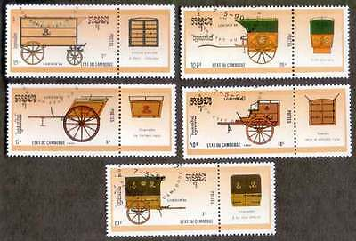CAMBODIA/KAMPUCHEA (36/1) 1990 Transports Carriage 5 Diff. Stamps !