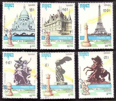 CAMBODIA/KAMPUCHEA (30/1) 1990 Chess Sports 6 Diff. Stamps ! Gift Children !