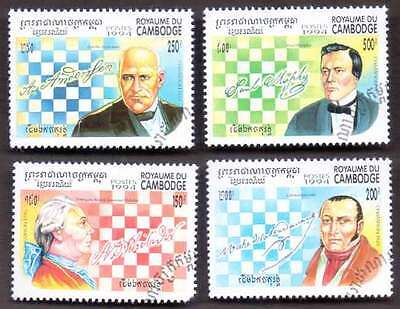 CAMBODIA/KAMPUCHEA (39/1) 1994 Chess Sports 4 Diff. Stamps ! Gift Children !