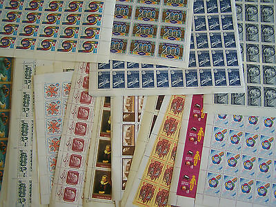 50 Different Complete Full Sheets Of Russia,commems,pictorials,u/mint,excellent.