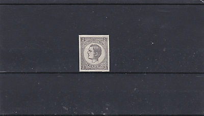 Early Serbia Grey Imperf Printers Proof Essay Stamp 23*