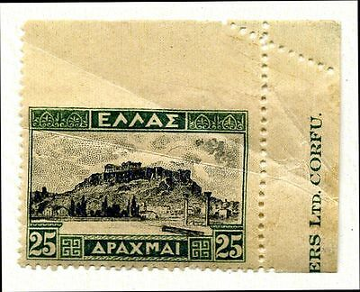 Greece- 1927 Landscapes 25 Drachmas error missing top perforation MNH **